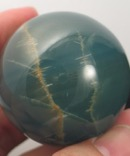 Sublime Blue Green Calcite Sphere