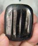 Silver Streaked Enstatite Bronzite Pillow