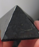 Grounding Shungite Pyramid