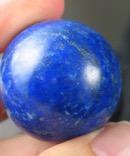 Sweet Lapis Lazuli Ball