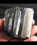 Gorgeous Black Tourmaline with Quartz Vein