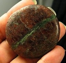 Deeply Warm & Soothing Garnet & Fuchsite Disc India :: Image is of piece for sale.
